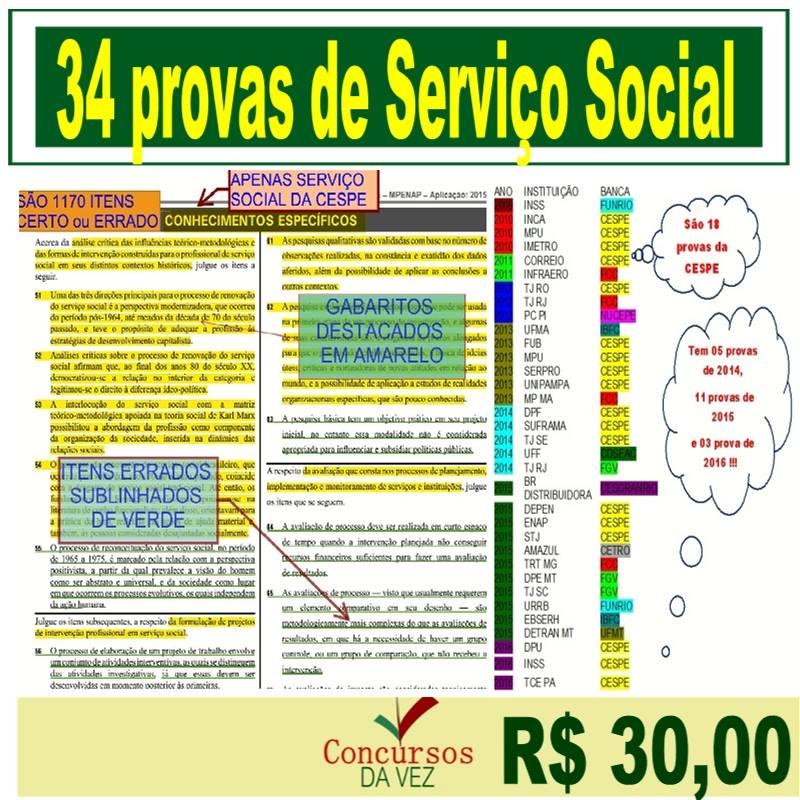 34 provas de Serviço social de 2009 a2016